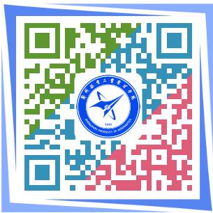 郑州航空工业管理学院-官方微博